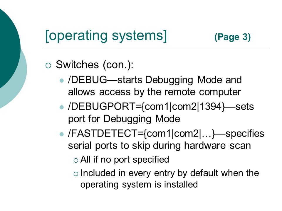[operating systems] (Page 3)